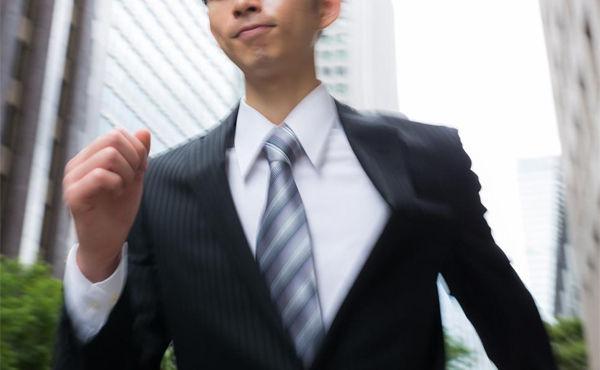 外資系証券会社に内定貰ったけど質問ある?