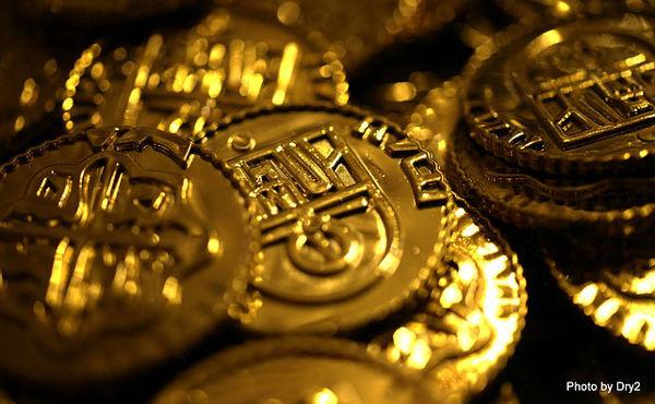 仮想通貨は「財産的価値」 政府が初定義