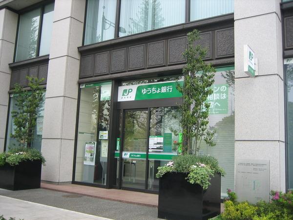 ゆうちょ銀行を給料振込口座として認めていない会社の多さは異常