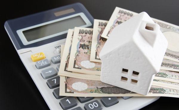 住宅ローン借り換えを考えて…「マイナス金利」で返済額が減るメリット