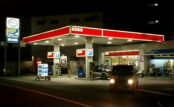 ガソリン店頭価格、2週連続下落