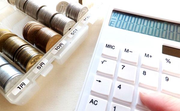 意外に多い「金融資産平均1209万円」の違和感
