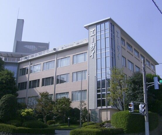 Eisai_Head_Office