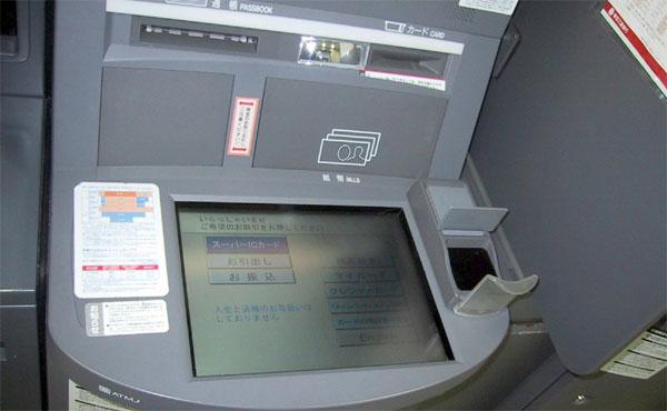 1000万円おろそうとしたら銀行に邪魔されるWWW