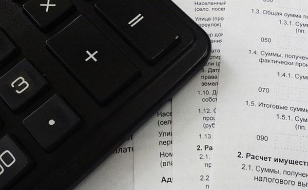三大導入してほしい税金「パチンコ税」「アニメ視聴税」あと一つは?