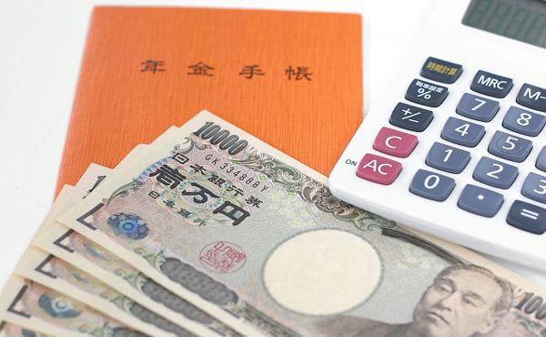 安倍首相「GPIF運用悪化なら年金給付減額あり得る」衆院予算委