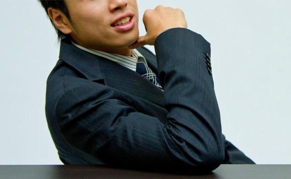 外資系証券会社から内定もらったけど質問ある?