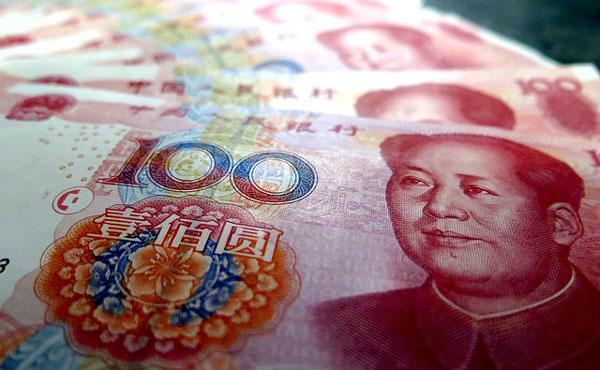 中国人民元をSDR構成通貨に採用、IMF理事会が承認