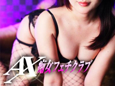 ax_asakawa