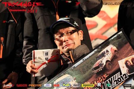 11JPF-award-050_0620-7D