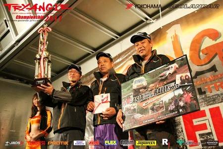 11JPF-award-028_9734-50D