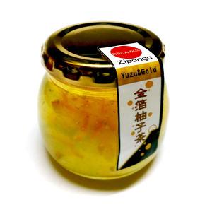 金箔柚子茶