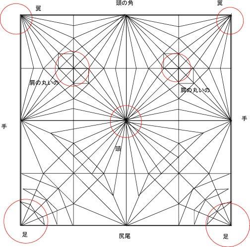 パルキア展開図