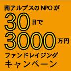 30d3000