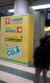 cc680f05.jpg