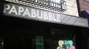 papabubble02