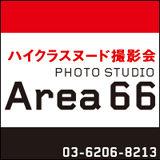Area66撮影会