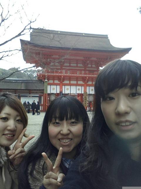 京都、3人