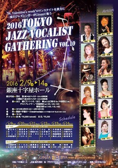 ��Jazz Vocalist Gathering