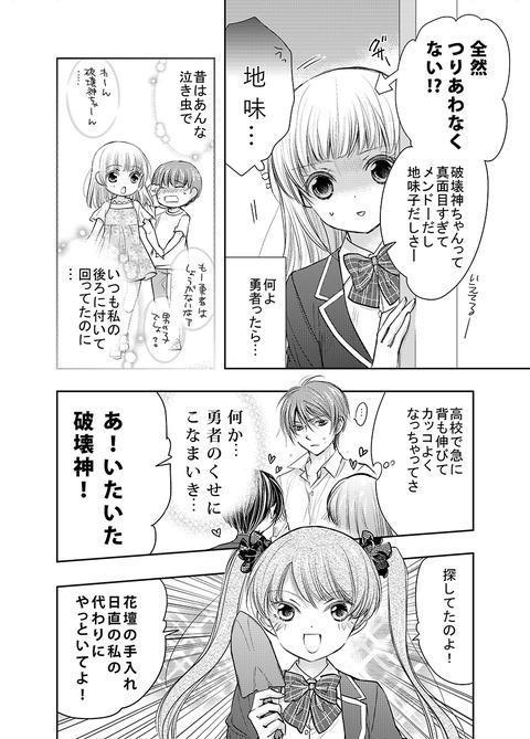 yunama_d0004