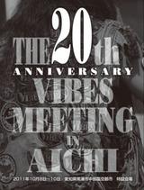 vm-anniversary2011-m