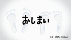 C02NUk6UoAAGp__