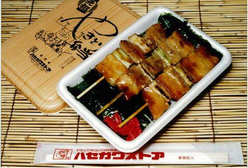 やきとり弁当(小)(1)