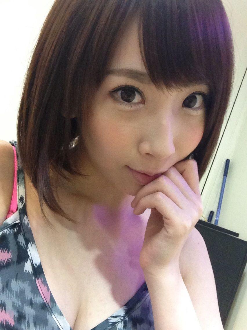 Pornostar Yui Saejima