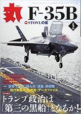 _SX353_BO1,204,203,200_[1]