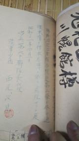 DSC_0539