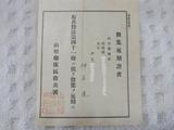 6854296_1654785445_246large[1] - コピー