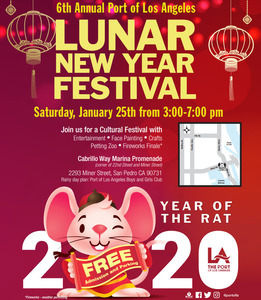 Lunar-New-Year-1-25-20
