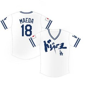 Los-Angeles-Dodgers-Japan-Night-jersey