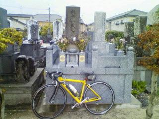 佐賀の乱・十三烈士の朝倉尚武の墓 : 風に吹かれて