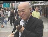 紀子様ご出産で高橋名人が街頭インタビューされる!!!その1