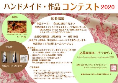 design (19)