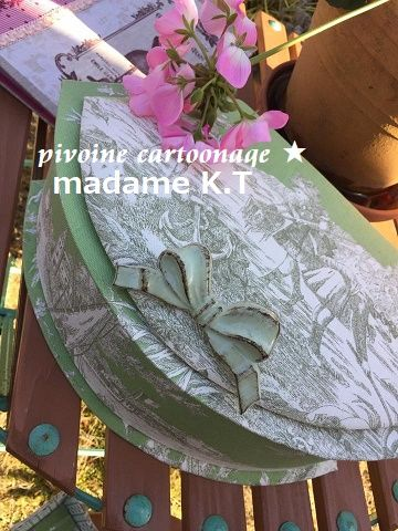 Pivoine_20180328_1