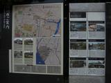 柳川の地図