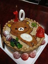 リラックマのケーキ