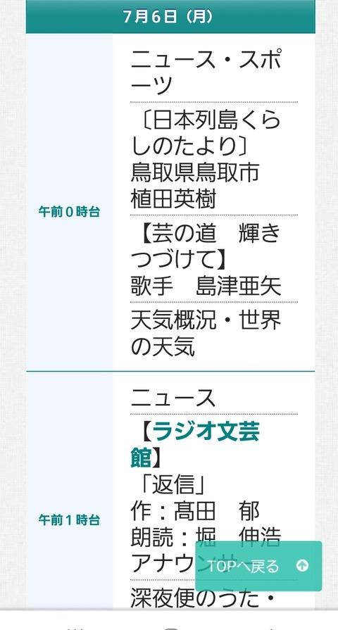 Screenshot_20200705-052115_Chrome