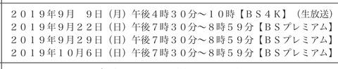 D02BF75D-59DE-4B4D-B84B-E4760BD1AE05