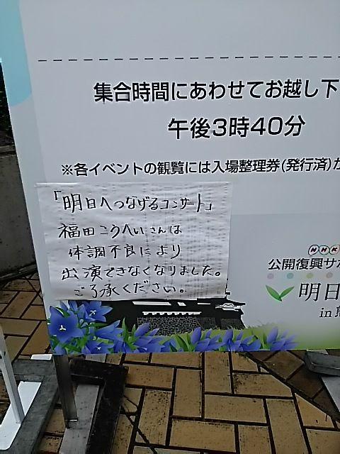 7E558F9F-C4CF-4491-AF9F-F8A5CF934450