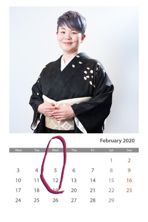 20200208_144704