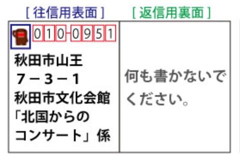 IMG_4384