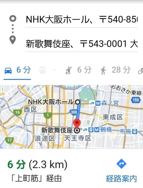 Screenshot_20210217-000414_Google