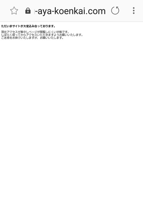 Screenshot_20190317-213025_Internet