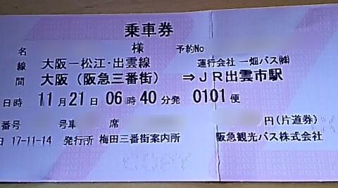 94B11B09-7090-44FD-864C-E597E6A44A17