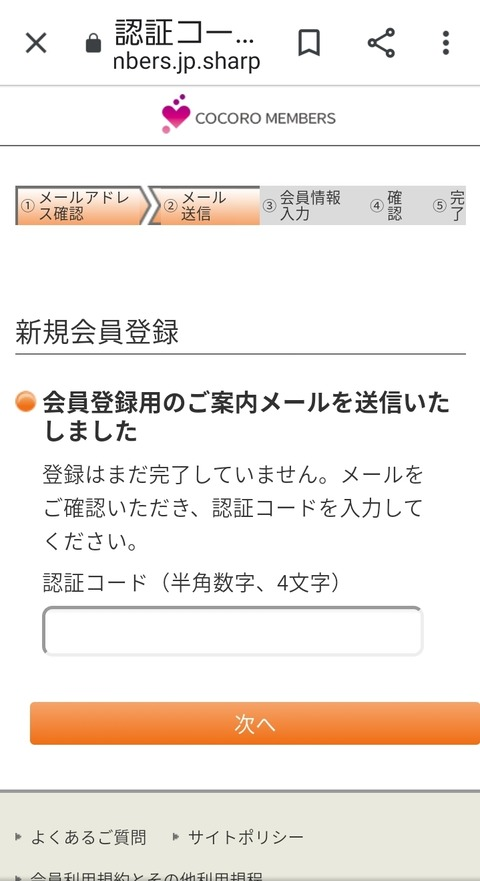 Screenshot_20200421-144009_Chrome
