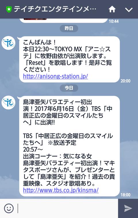 IMG_4542