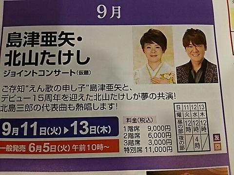 IMG_20180104_103153